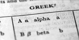Alpha Active 300x153 - What is Alpha in Stock market Investment?